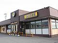 カレーハウスCoCo壱番屋 鶴岡道形店