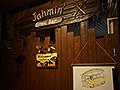 南風酒場 Jahmin'