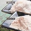 上質な塩を厳選