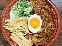 徳島丼(1日限定10食)