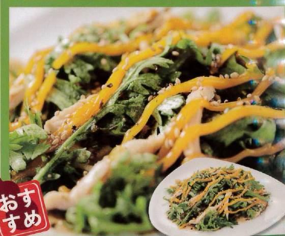 蒸し鶏と高菜の春菊サラダ